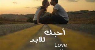 صورة تحميل صور حب , صور رومانسية للحبيبن