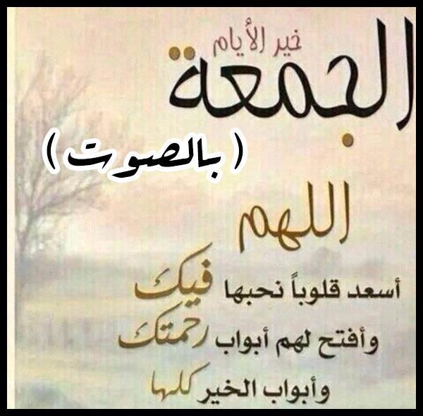 صورة ادعية مستجابة , ادعية لله سبحانه وتعالي 4201 3
