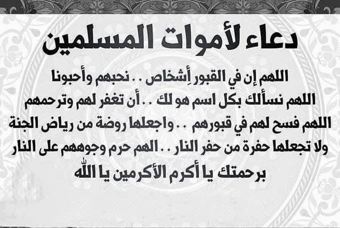 صورة ادعية مستجابة , ادعية لله سبحانه وتعالي 4201 5
