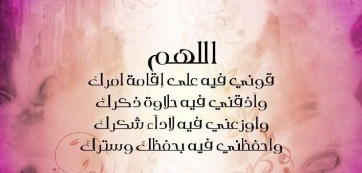 صورة ادعية مستجابة , ادعية لله سبحانه وتعالي 4201 8