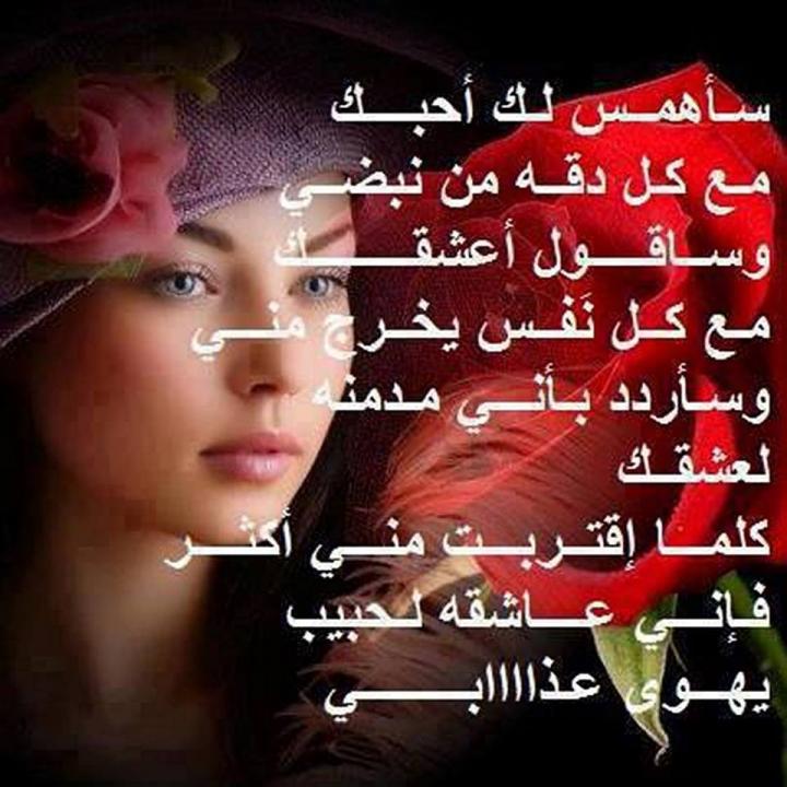 صورة اشعار حب حزينة , قلبي حزين اوي 4417 1