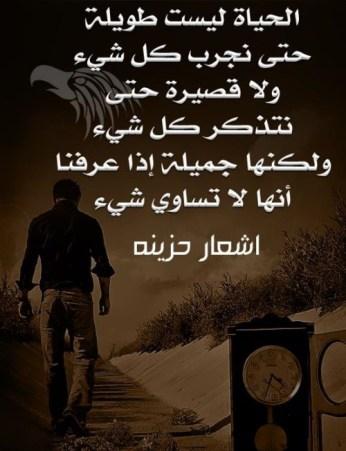 صورة اشعار حب حزينة , قلبي حزين اوي 4417 2