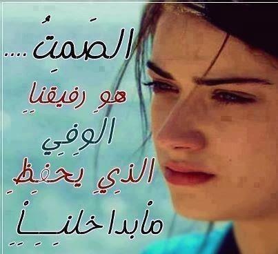 صورة اشعار حب حزينة , قلبي حزين اوي 4417 3