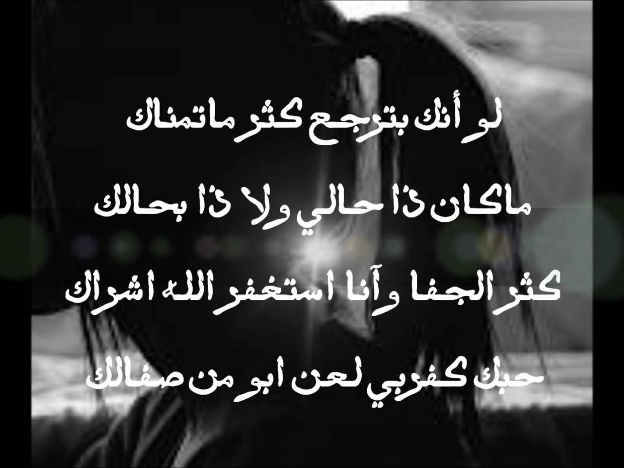 صورة اشعار حب حزينة , قلبي حزين اوي 4417 4