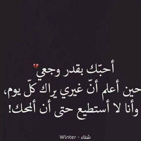 صورة اشعار حب حزينة , قلبي حزين اوي 4417 6