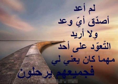 صورة اشعار حب حزينة , قلبي حزين اوي 4417 7