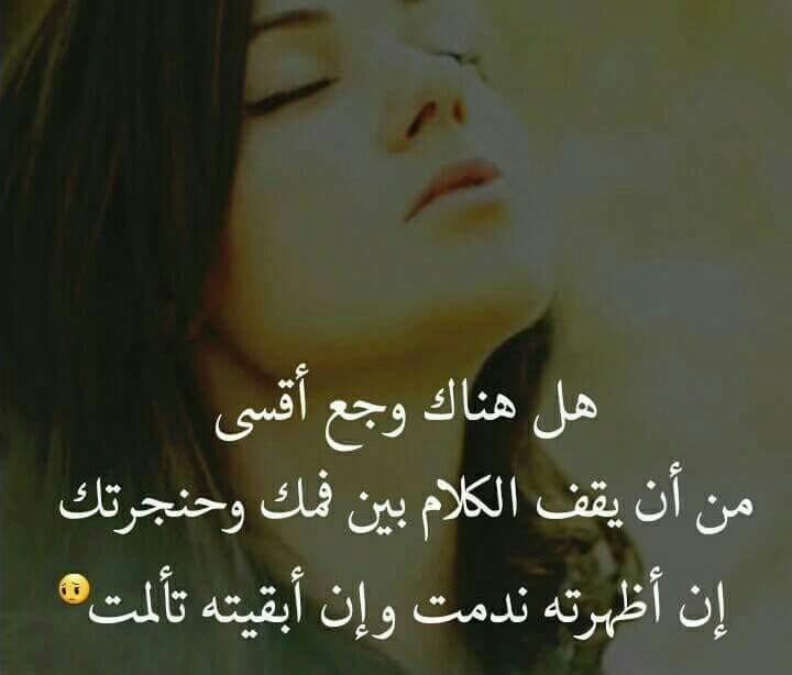 صورة اشعار حب حزينة , قلبي حزين اوي 4417