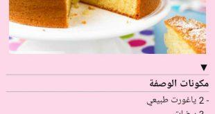 صورة وصفات حلويات سهلة , اتعلمى اشهى الحلى و قدميه لاسرتك