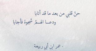 بيت شعر عن الشوق , كلمات رومانسيه جدا ارسلها لحبيبك