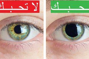 صورة كيف تعرف ان شخص يحبك من عيونه, اذا فعل هذه الاشياء فهو يحبك بالتاكيد