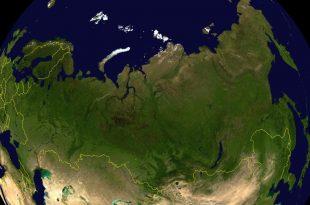 صورة اكبر دولة في العالم مساحة, معلومات عامة تعرف عليها