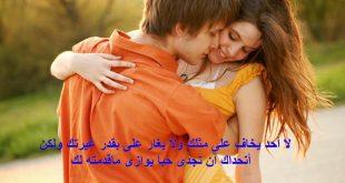 صورة صور حب رمنسي, من اجمل مشاهد ومشاعر الحب والغرام