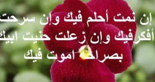 صورة اجمل رسالة حب, اسمع كلامات العشق والغرام لتذوب عشقا