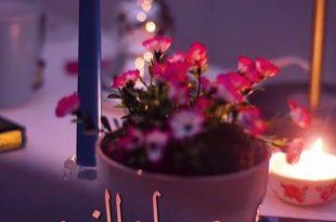صورة رسائل مساء، أحلى واطعم كلمات وعبارات لاصحابك في المساء