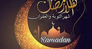 صورة صور تهاني رمضان, اقترب شهر الخير يجب ان تهنوا بعضكم البعض