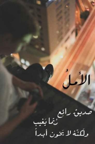 صورة اجمل الصور المعبرة عن الفراق , قلبي اتعود علي الفراق 4312 5