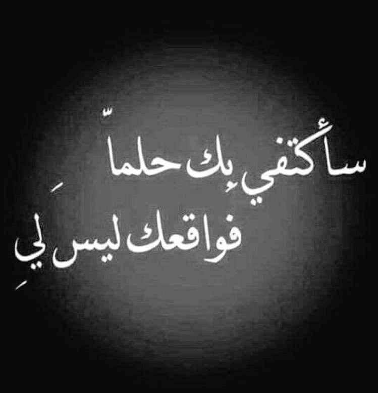 صورة كلام فراق وعتاب , قلبي تعب من الفراق 4328 5