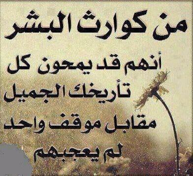 صورة كلام فراق وعتاب , قلبي تعب من الفراق 4328 6
