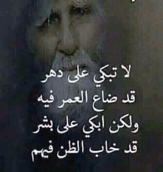 صورة كلام فراق وعتاب , قلبي تعب من الفراق 4328 7