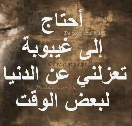 صورة كلام فراق وعتاب , قلبي تعب من الفراق 4328