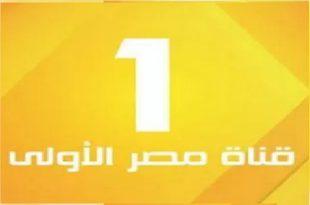 صورة تردد قناة المصرية , عايز اجيب قناة المصرية عندي