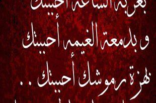 صورة رسائل غرامية , ابعت لحبيبك اجمل الكلمات معبرة عن حبك
