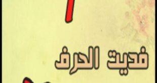 صورة صور حرف t , رمزيات مكتوب عليها k