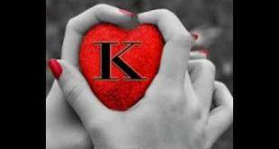 صورة حرف k حب , صور رومانسية مكتوب عليها k