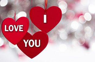 صورة اجمل صور قلوب متحركه , قلوب رومانسية جميلة