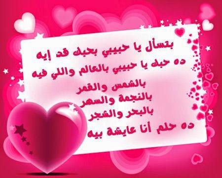 صورة رسائل جوال حب , رسائل موبايل رومانسية
