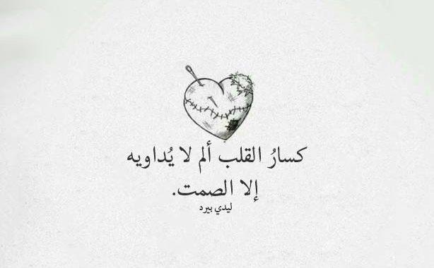 صورة كلام حزن من القلب , كلمات حزينة جدا 6682 1