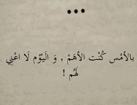 صورة كلام حزن من القلب , كلمات حزينة جدا 6682 3