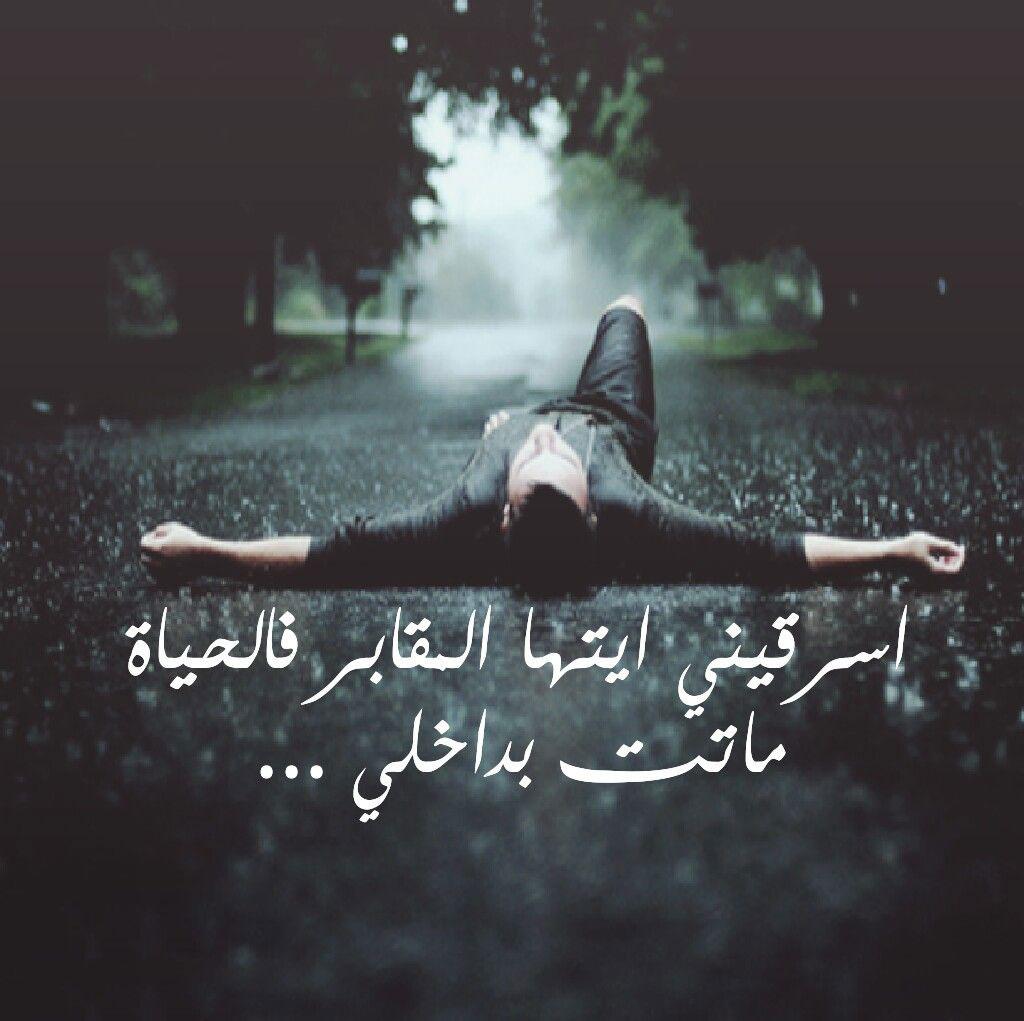 صورة كلام حزن من القلب , كلمات حزينة جدا 6682 4