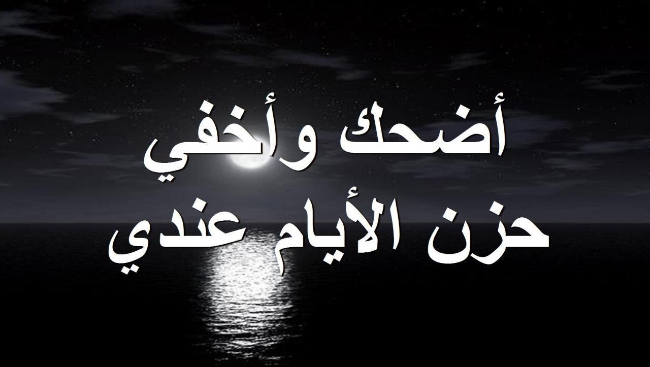 صورة كلام حزن من القلب , كلمات حزينة جدا 6682 6