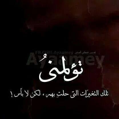 صورة كلام حزن من القلب , كلمات حزينة جدا 6682 8