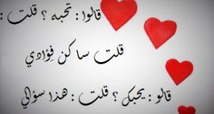 صورة كلام عن الحب من القلب , بحبك من كل قلبي