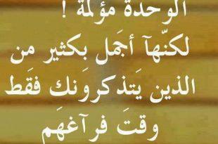 صورة احلى كلام حزين قصير , صور كسرة القلب
