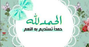 صورة صور دينيه , صور اسلامية للمسلمين