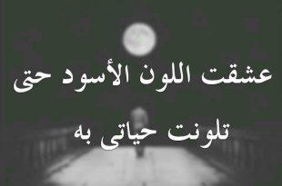 صورة صور زعل حب , هستناك تصالحنى عشان انت اللى مزعلنى