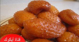 صورة قدمى لضيوفك احلى حلوى شهيه جدا , حلويات عربية