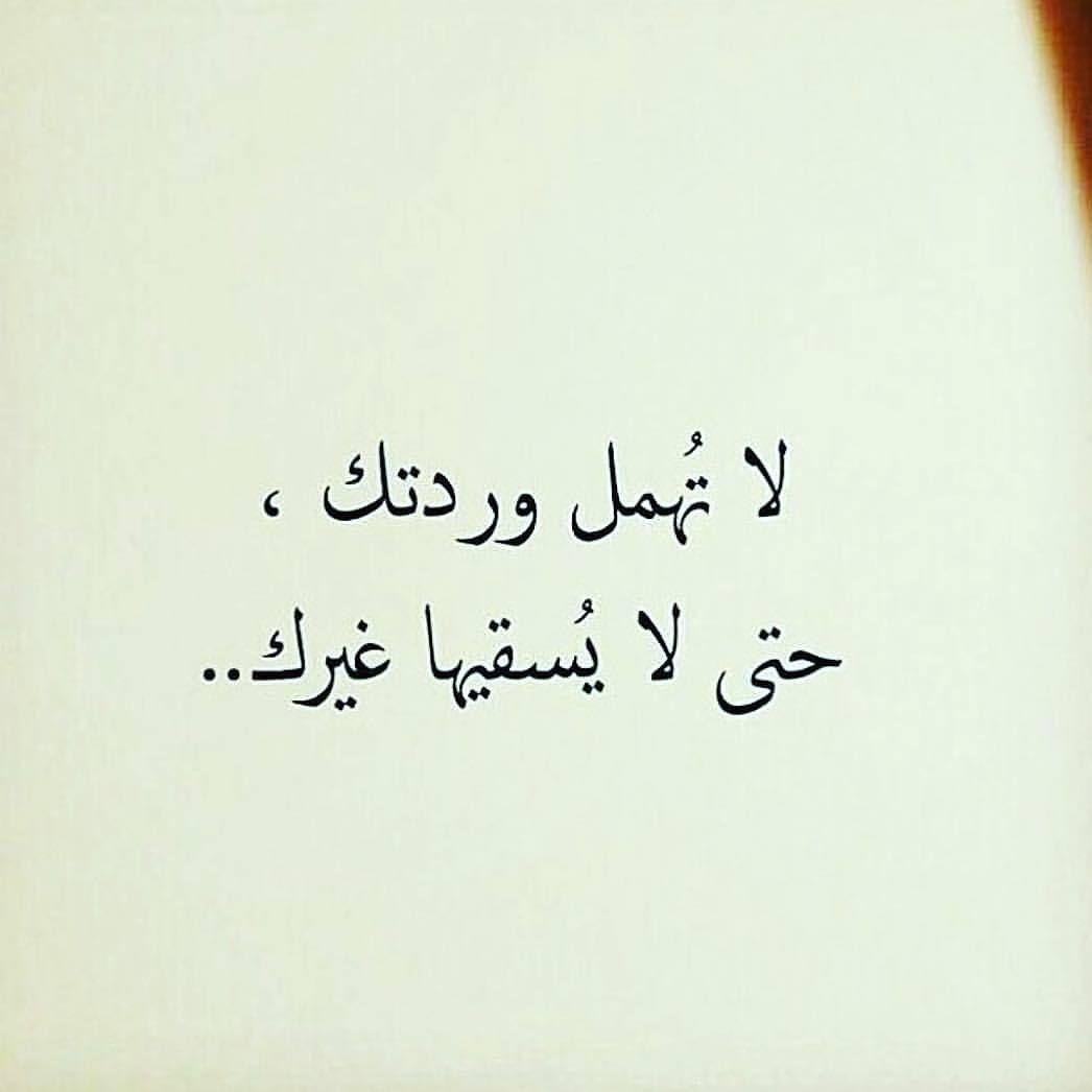صورة صور كلام عتاب , عشان بحبك بعتب عليك فى كل شئ 1572 2