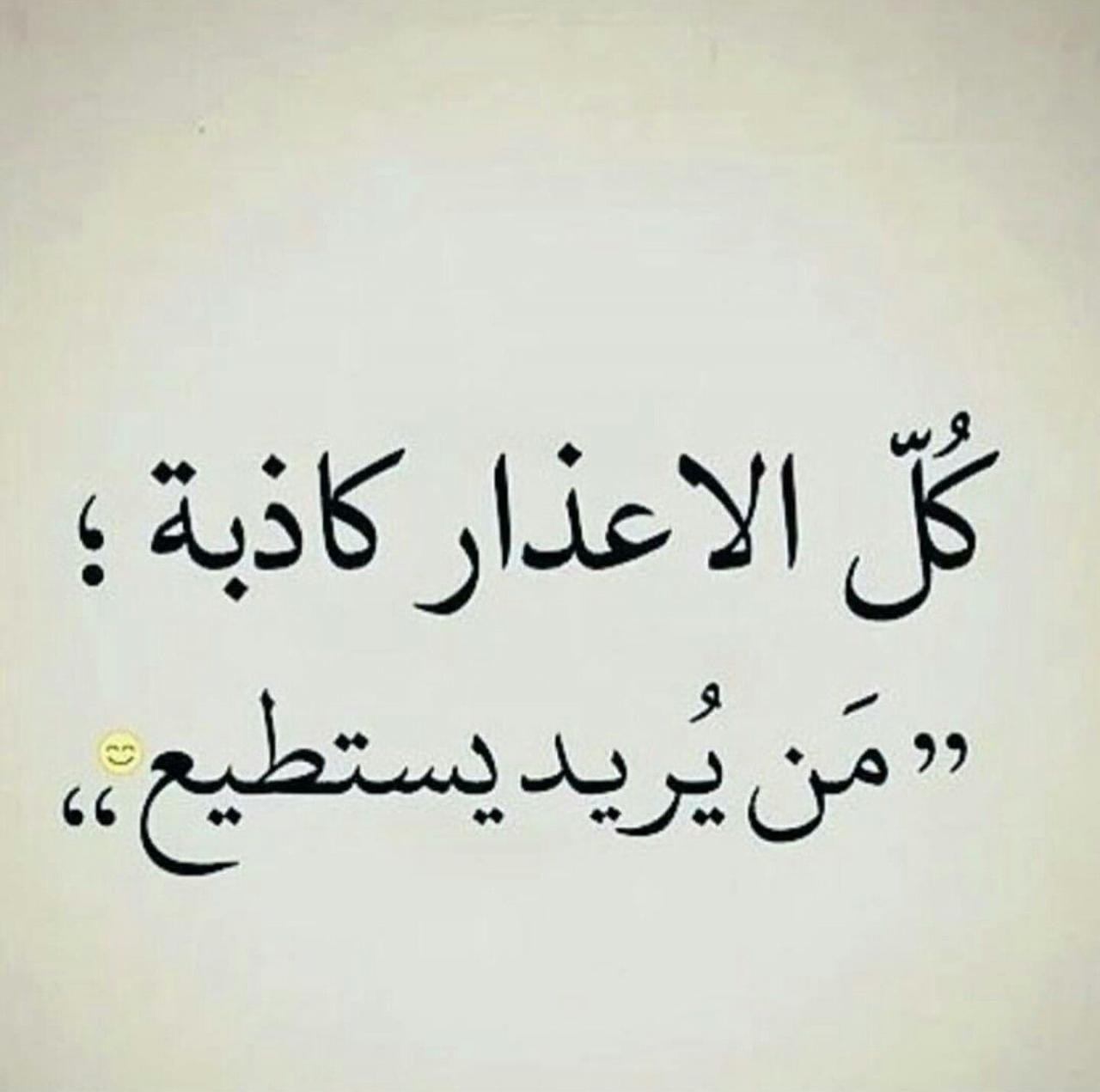 صورة صور كلام عتاب , عشان بحبك بعتب عليك فى كل شئ 1572 4