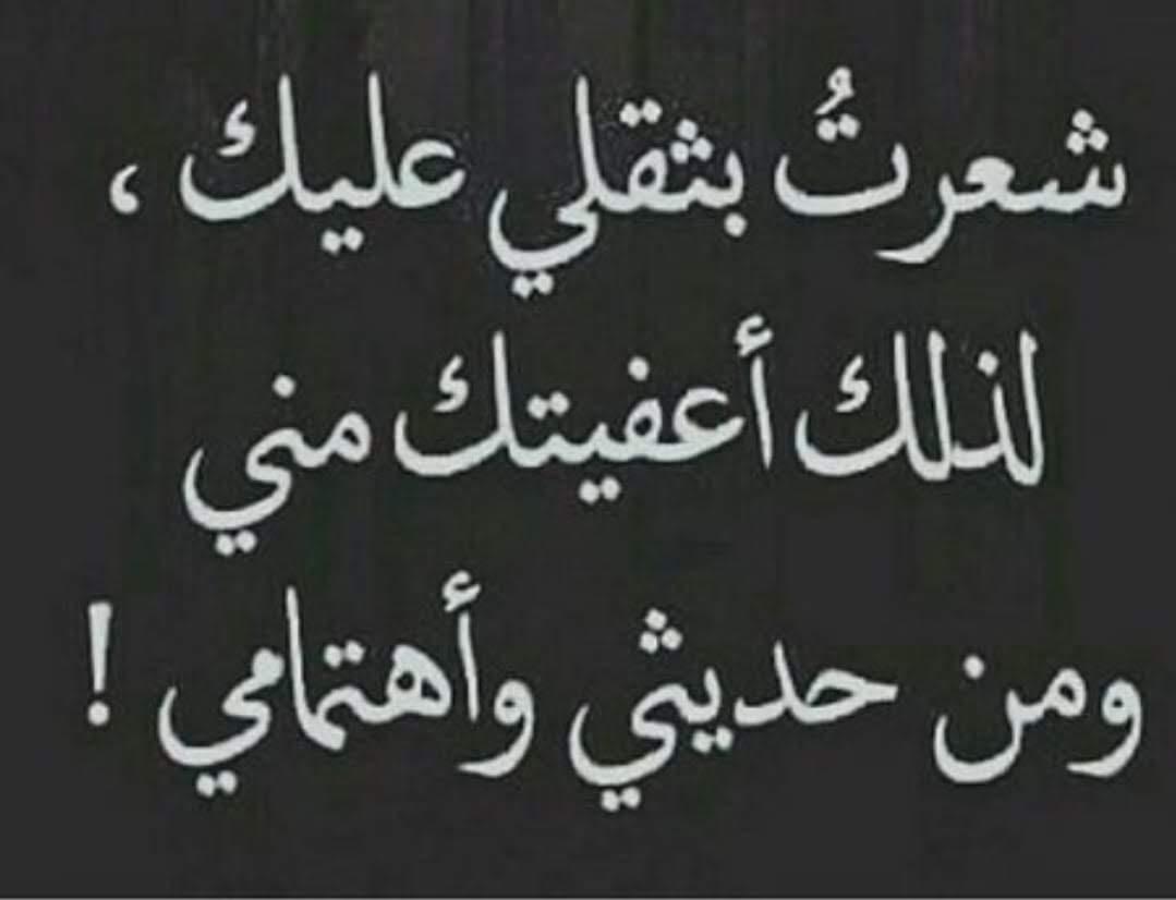 صورة صور كلام عتاب , عشان بحبك بعتب عليك فى كل شئ 1572 8