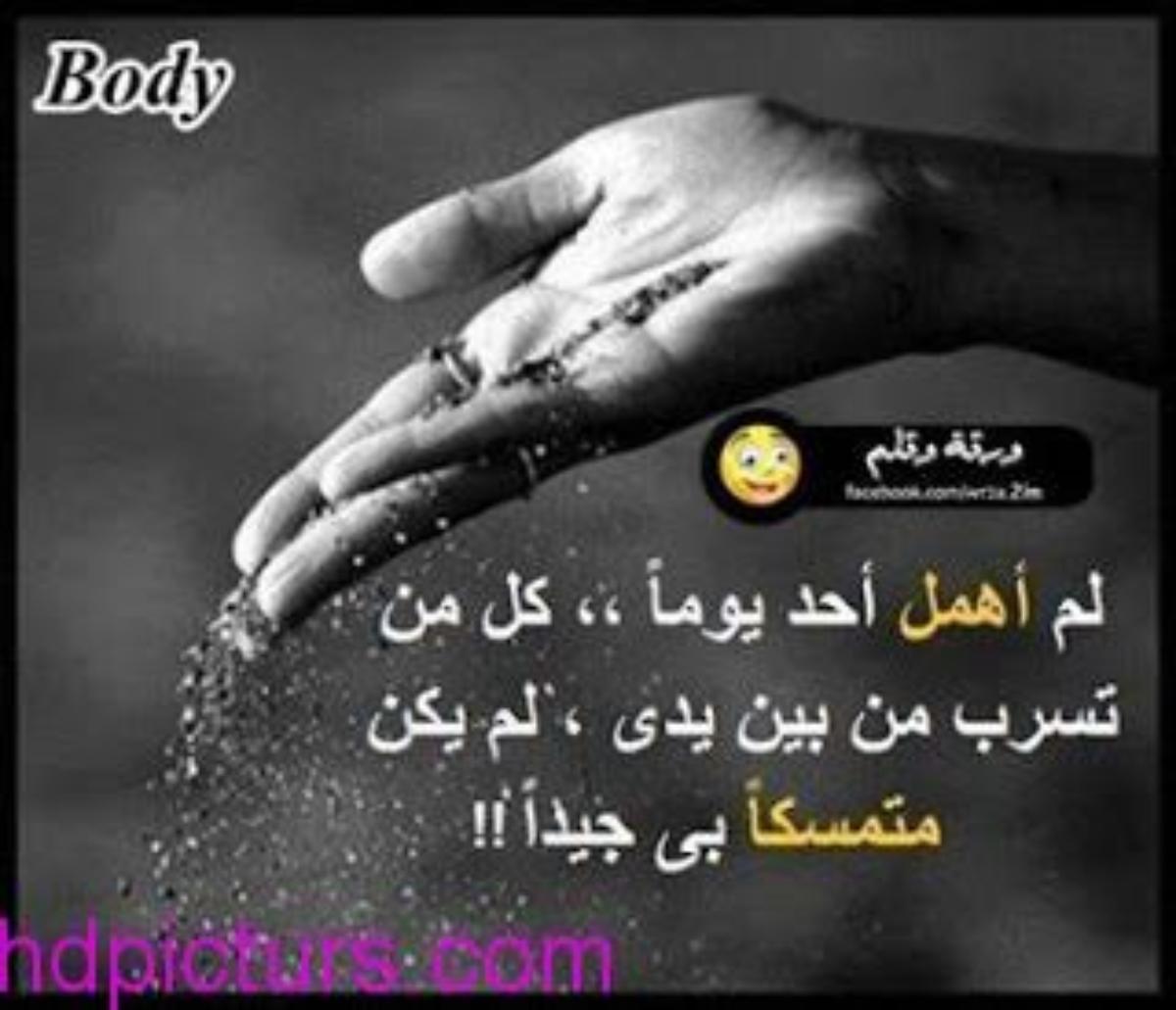 صورة صور كلام عتاب , عشان بحبك بعتب عليك فى كل شئ 1572 9
