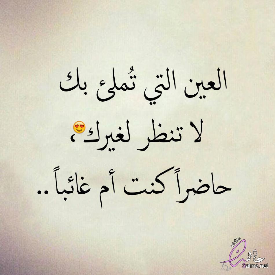 صورة صور كلام عتاب , عشان بحبك بعتب عليك فى كل شئ 1572
