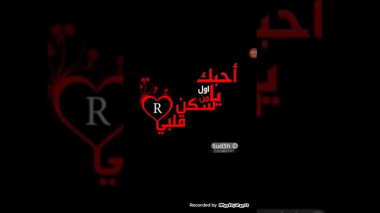 صورة صور اسم روان , اسم بنت اختى الغاليه على قلبى 1719 4