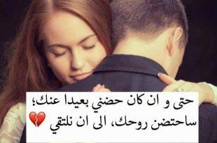 صورة كلمات رومانسية للحبيب , عاوزة ابعت كلمه لحبيبى ومش عارفه