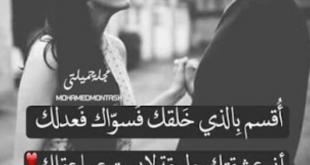 صورة ارسل لحبيبتك احلى كلام يدخل قلبها , صور كلام رومانسي
