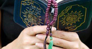 صورة اثناء الحيض اريد ان لا اهجر القرآن الكريم , هل يجوز قراءة القران للحائض