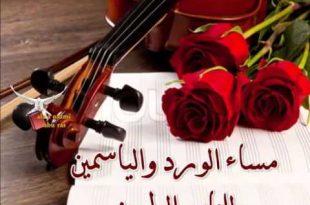 صورة اجمل مساء , مساء الجمال علي عيونك